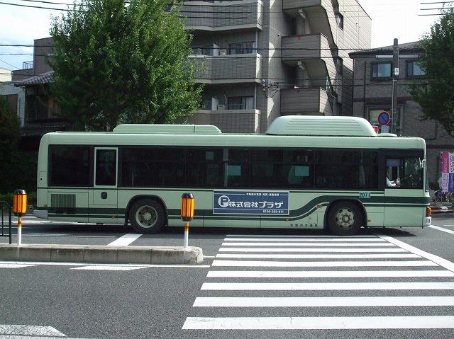 アオシマ市バス13