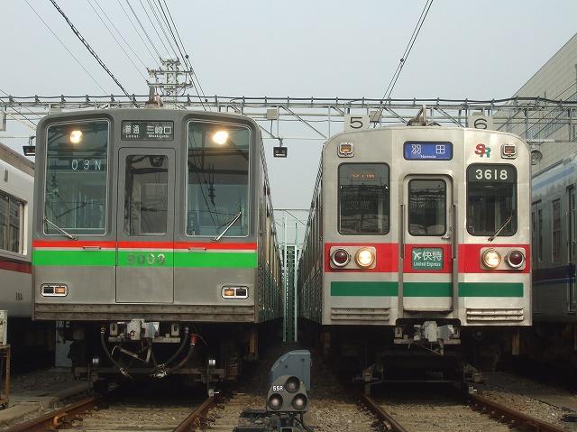 京成3600形04