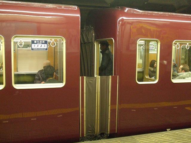 阪急3300系01