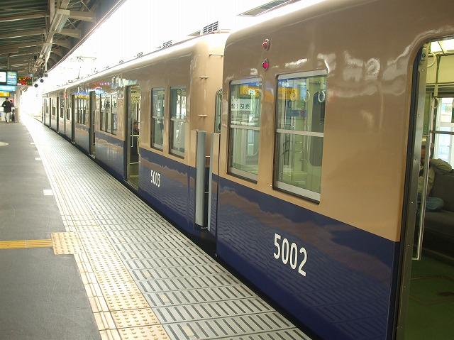 阪神5001形01