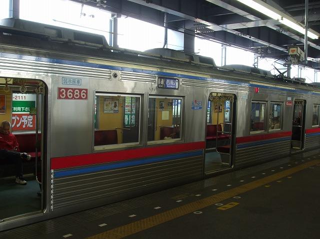 京成3600形07
