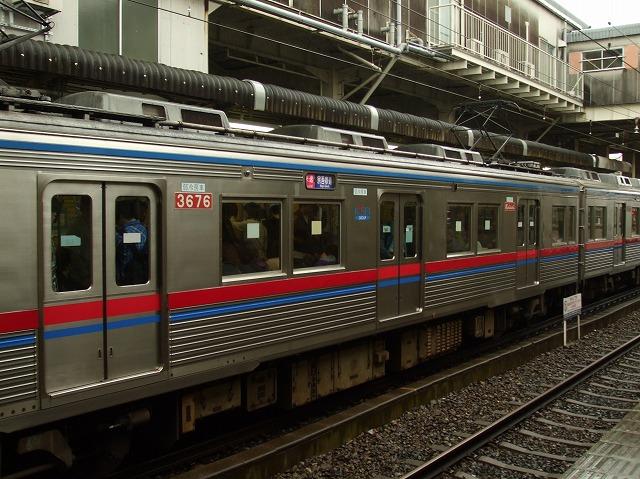 京成3600形06