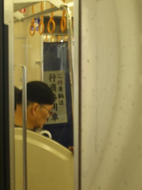 京成3000形18