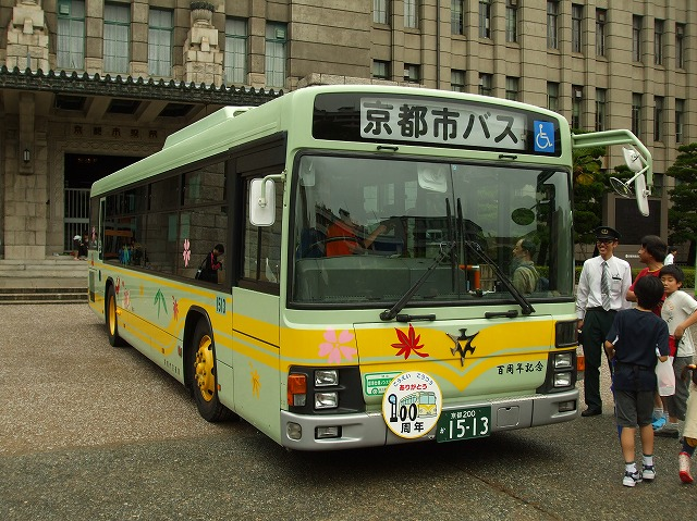 アオシマ市バス15