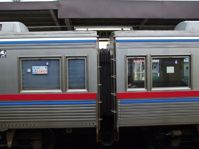 京成3600形13