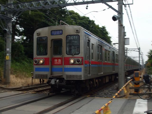京成3600形08