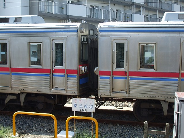 京成3600形14