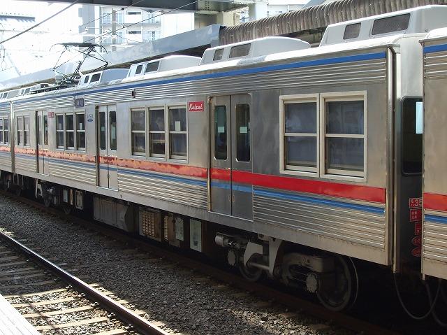 京成3500形12