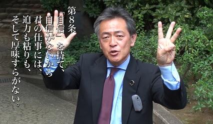 shibata3.jpg