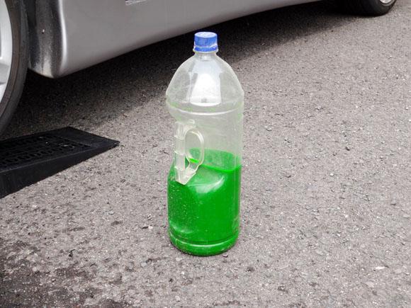 クーラント液