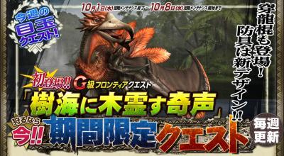 medama_quest_141001_convert_20140930215742ppp.jpg