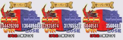 result_78_convert_20141016215823TTT.jpg