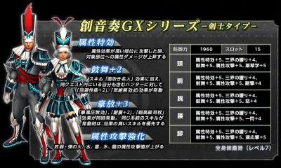 ss__monster__armor01_convert_20141031190905yyyyy.png