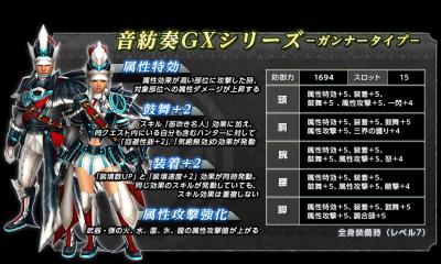 ss__monster__armor02_convert_20141031190941yyyyy.png