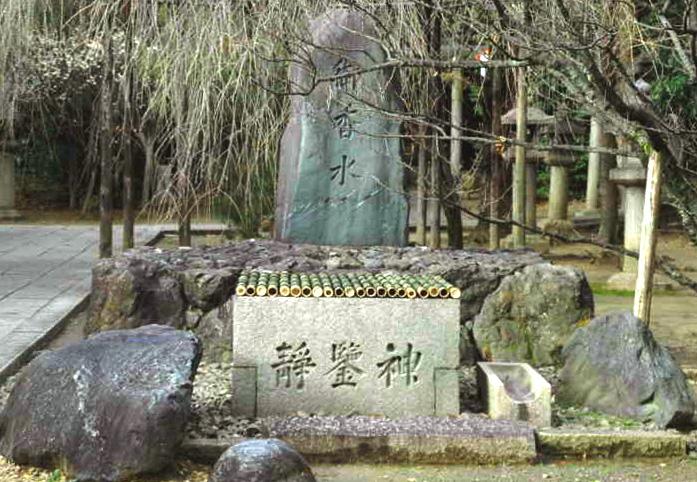 gokounomiya038.jpg