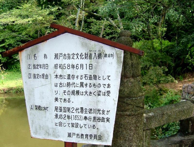 jyoukouji008.jpg