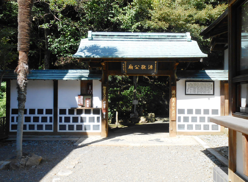 jyoukouji024_20131010144032cf7.jpg