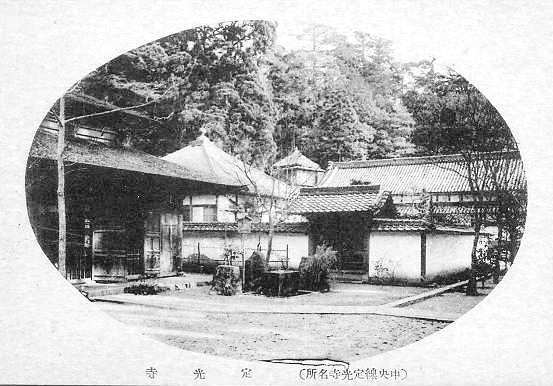 jyoukouji029.jpg