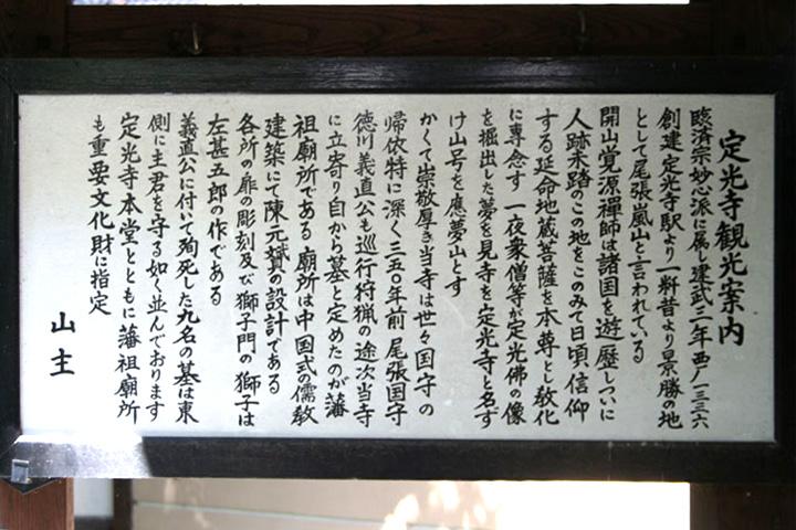 jyoukouji068.jpg