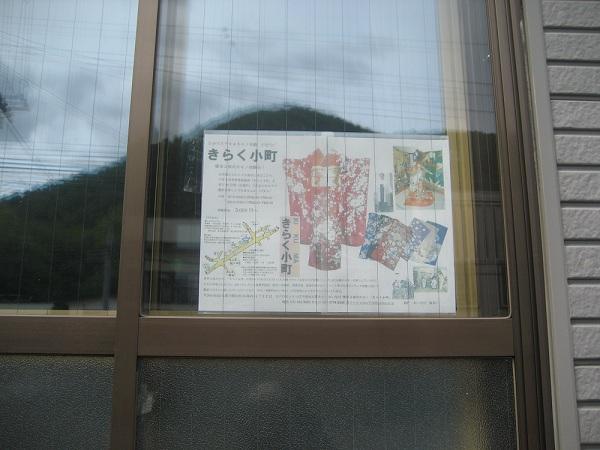 20130919_jozankei_02.jpg