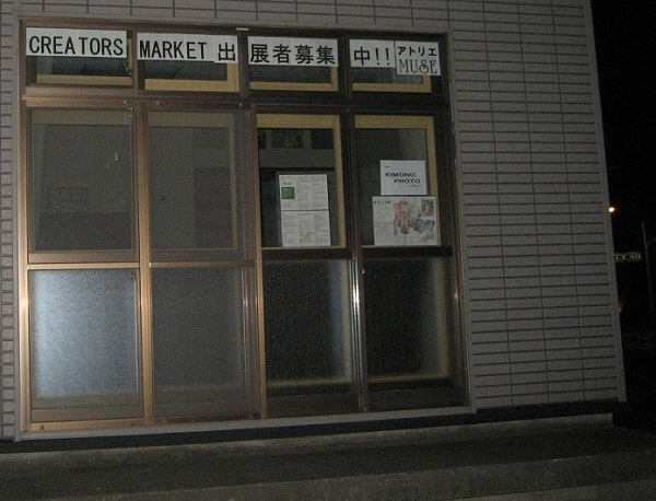 20130922_06.jpg