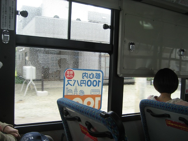 20131005_jozankei_bus.jpg