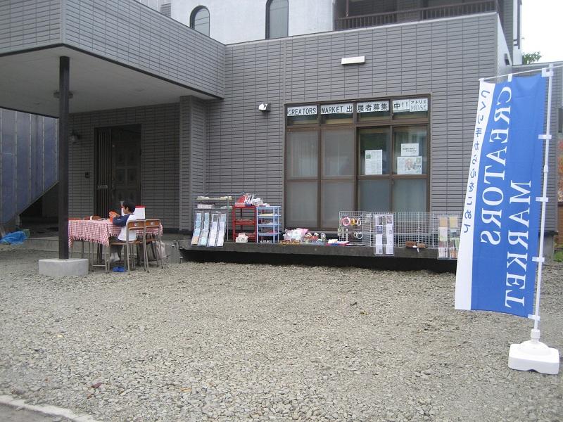 20131008_jozankei_02.jpg