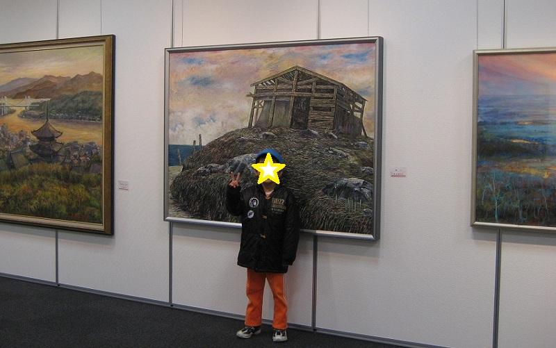 20131016_shigenkai_00.jpg