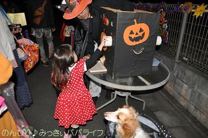 halloween201403.jpg