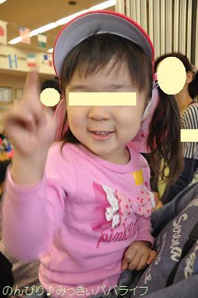 kindergartenundokai20141102.jpg