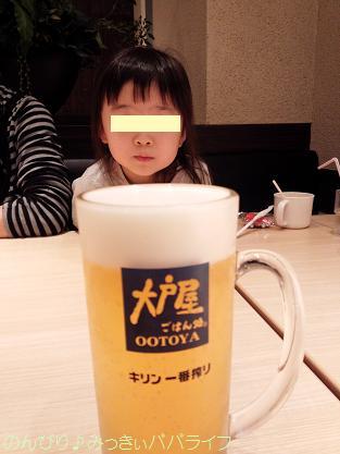 ootoya3.jpg