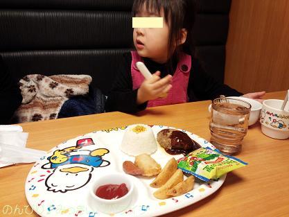 steak2014111603.jpg