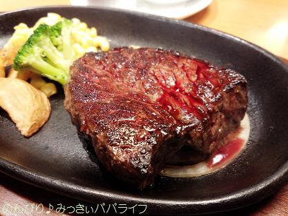 steak2014111605.jpg