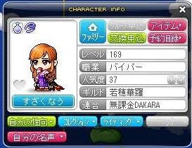 Maple130408_081835.jpg