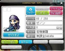 Maple130721_100035.jpg
