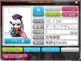 Maple130730_154253.jpg