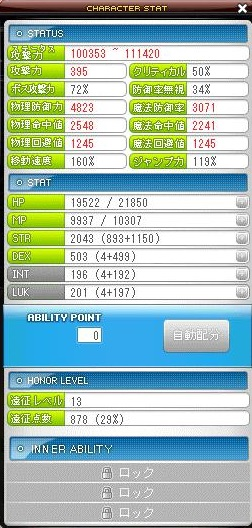 Maple130820_144314.jpg