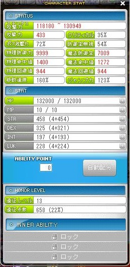 Maple130904_014100.jpg