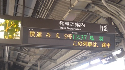 CIMG4664.jpg