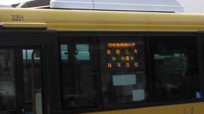 CIMG4837.jpg