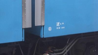 CIMG5084.jpg