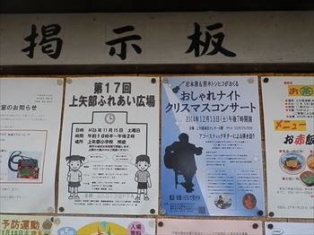 20141115-1_R.jpg