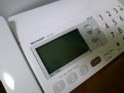 新しいファックス付き電話機