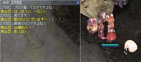 2013.9.25 溜まってるってヤ・・・土日優先 5