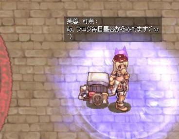 2013.9.25 溜まってるってヤ・・・土日優先 4