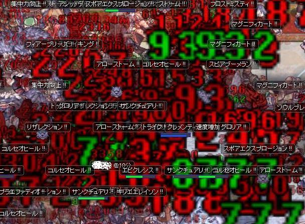 2013.9.26 リアル記事のほーが溜まってたり 6