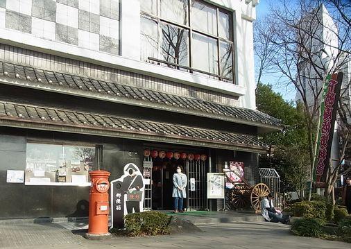 20130309 江戸風俗資料館 (1)