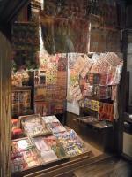 20130309 江戸風俗資料館 (7)