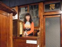 20130309 江戸風俗資料館 (12)番台モザイクあり