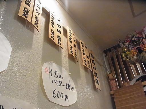 20130310 とみちゃん (3)